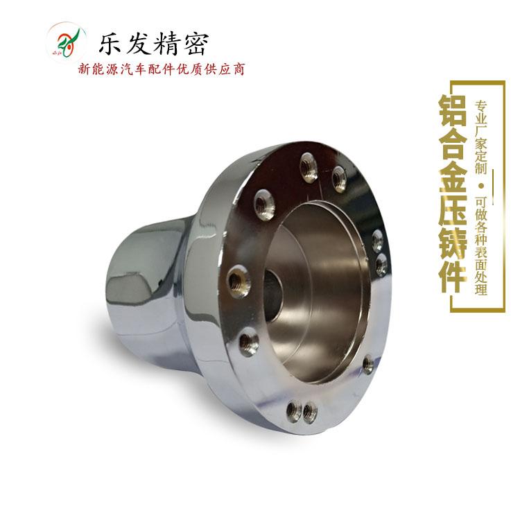 铝合金观光车方向盘配件 高品质无砂孔无水纹精度可控制+-0.02