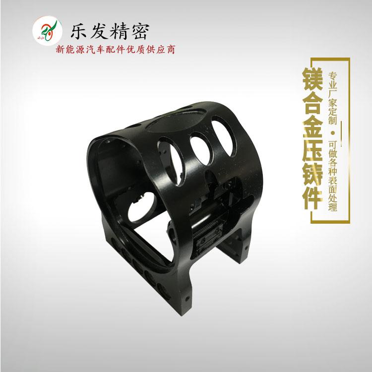 镁合金机械配件连接件 高精密镁合金压铸 压铸厂家定制加工