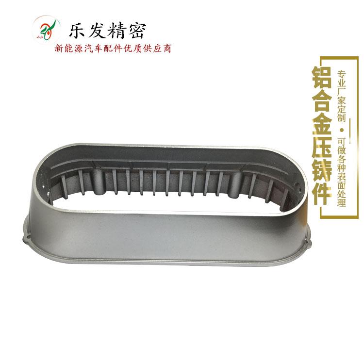 双目摄像头旋转支架铝合金外壳配件 铝合金压铸新能源汽车配件供应商