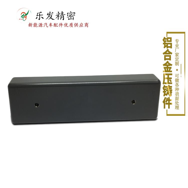 铝合金配件 高品质铝合金压铸 成品出货精度可控制+-0.02