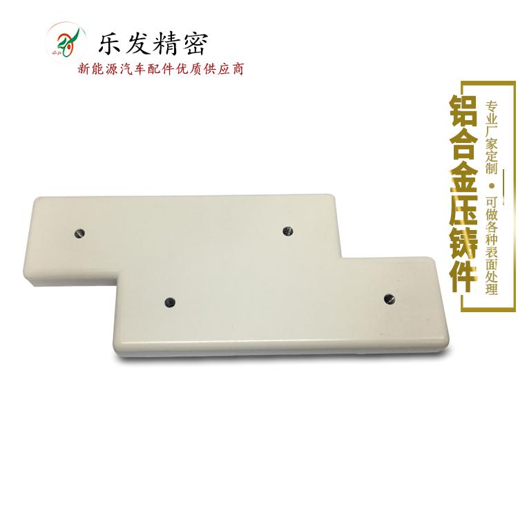 铝合金机械配件 铝合金压铸高品质产品定制可做各种颜色无色差