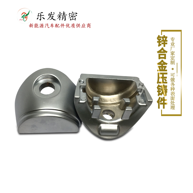 锌合金轨道配件 锌合金压铸生产加工可做成品出货