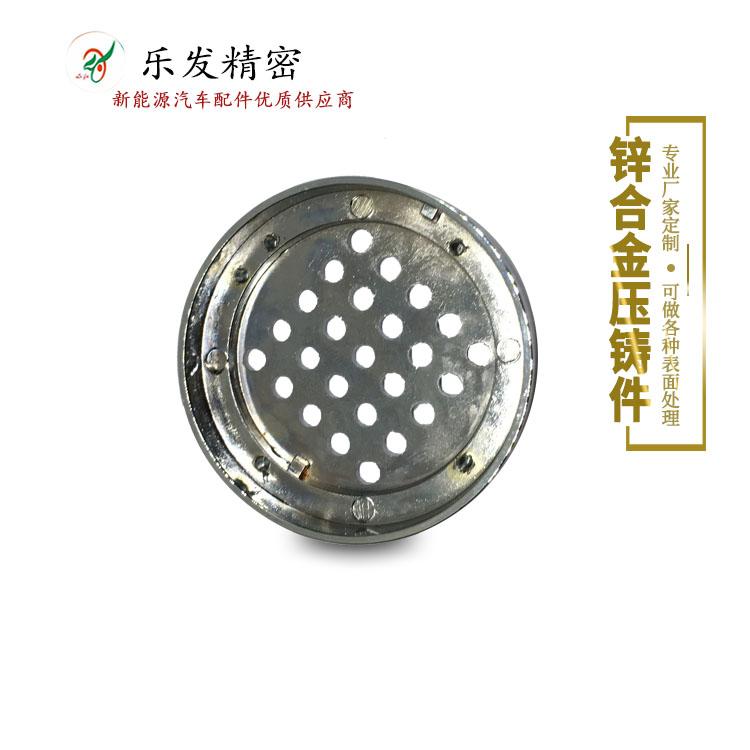 锌合金按摩器保护壳 精密锌合金压铸加工 开模定制多种样式 密度均匀无麻点