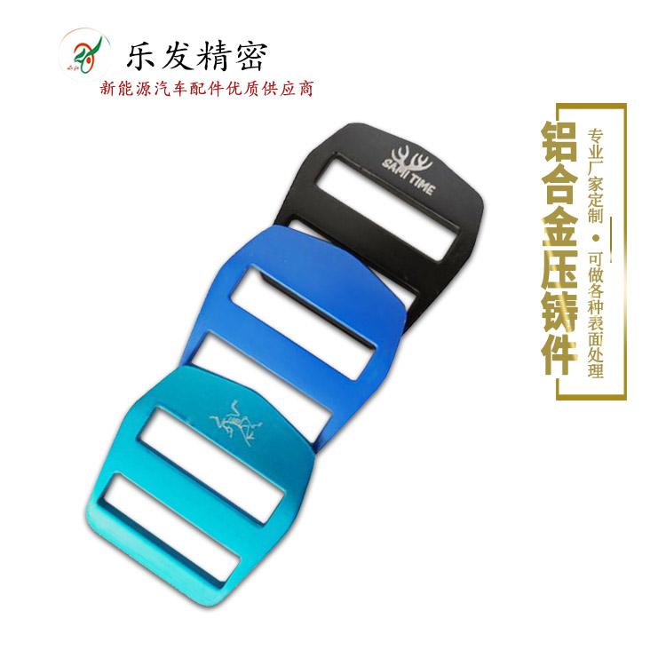 铝合金腰带皮带调节扣 铝合金压铸可做各种表面处理