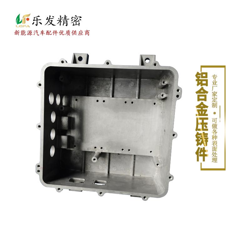 精密铝合金汽车配件新能源汽车箱体供应厂商