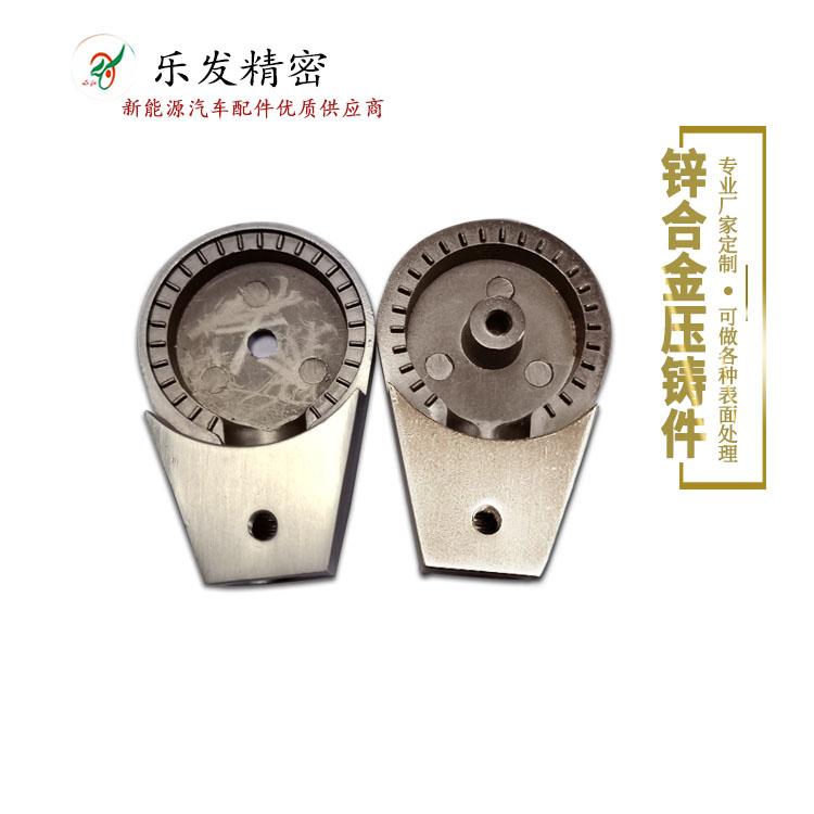 锌合金压铸灯具接头配件连接件 高品质产品表面光滑无水纹无麻点