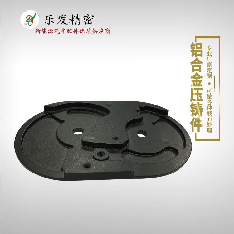铝合金机械配件高精密铝合金压铸开模定制生产