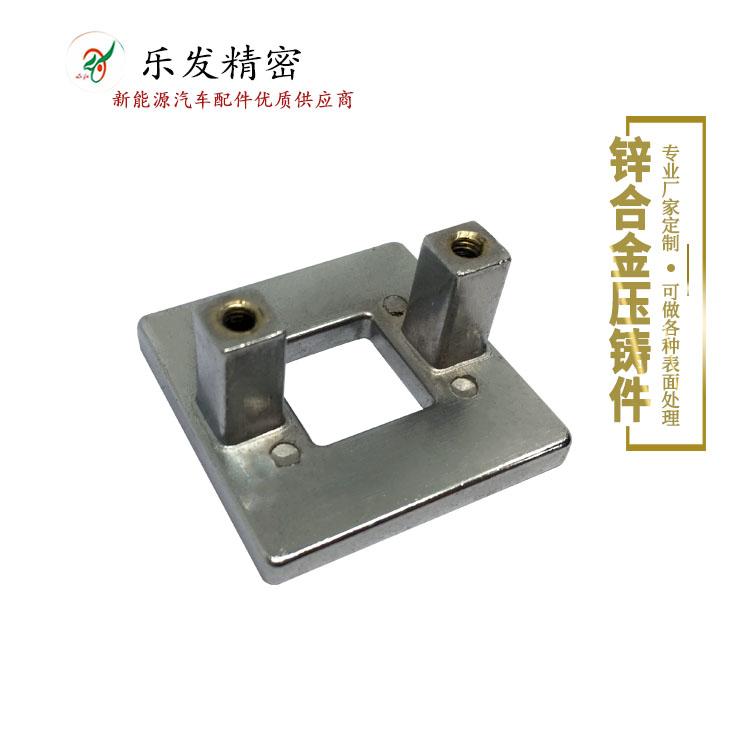 锌合金高精密压铸机械配件免费开模定制
