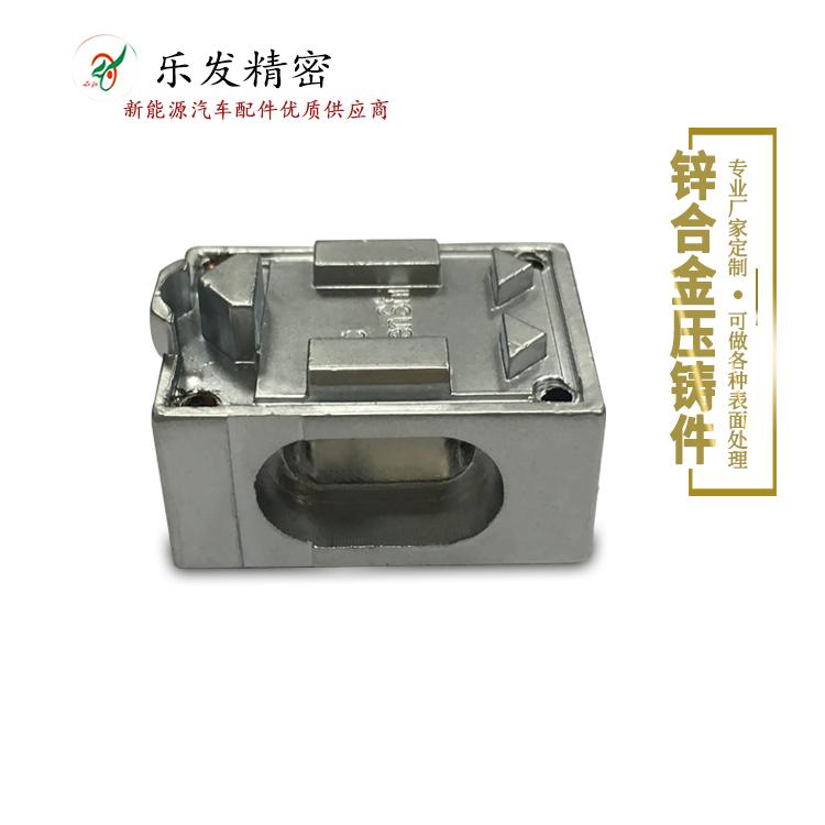 锌合金堵头配件高精密压铸可做各种表面处理