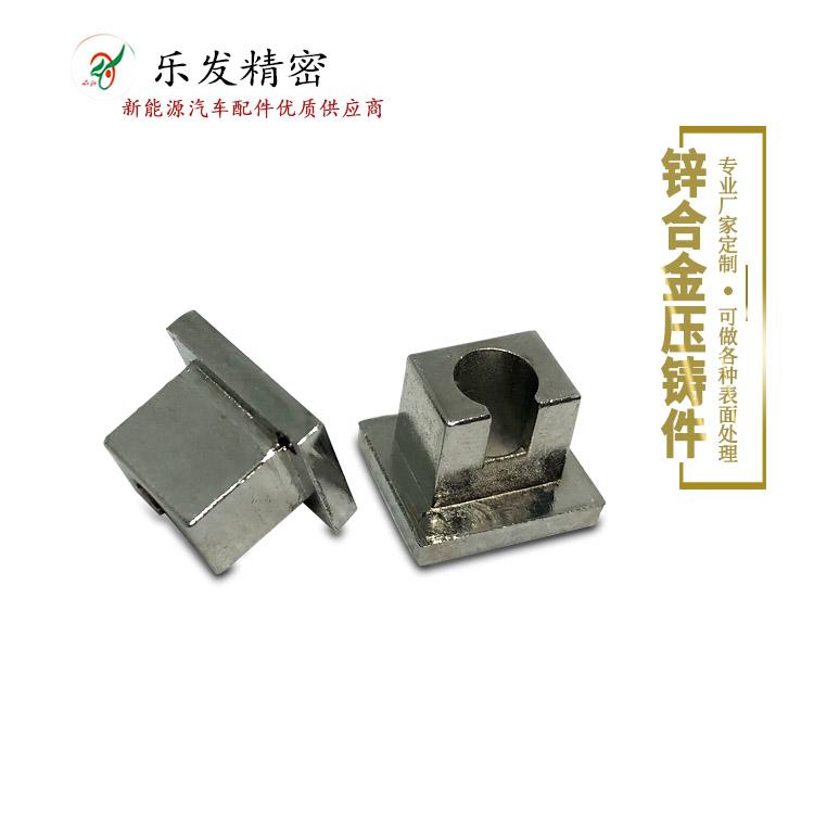 机械配件锌合金高精密压铸无砂孔电镀无麻点
