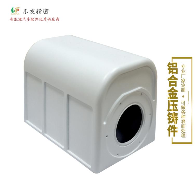 高精密铝合金外壳配件 精密铝合金压铸 厂家开模定制批量生产