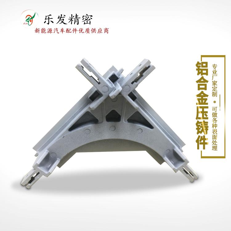 无砂孔铝合金压铸模具设计开发及压铸加工生产