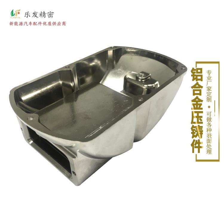 铝合金压铸机械配件高精密压铸厂家表面可做各种处理