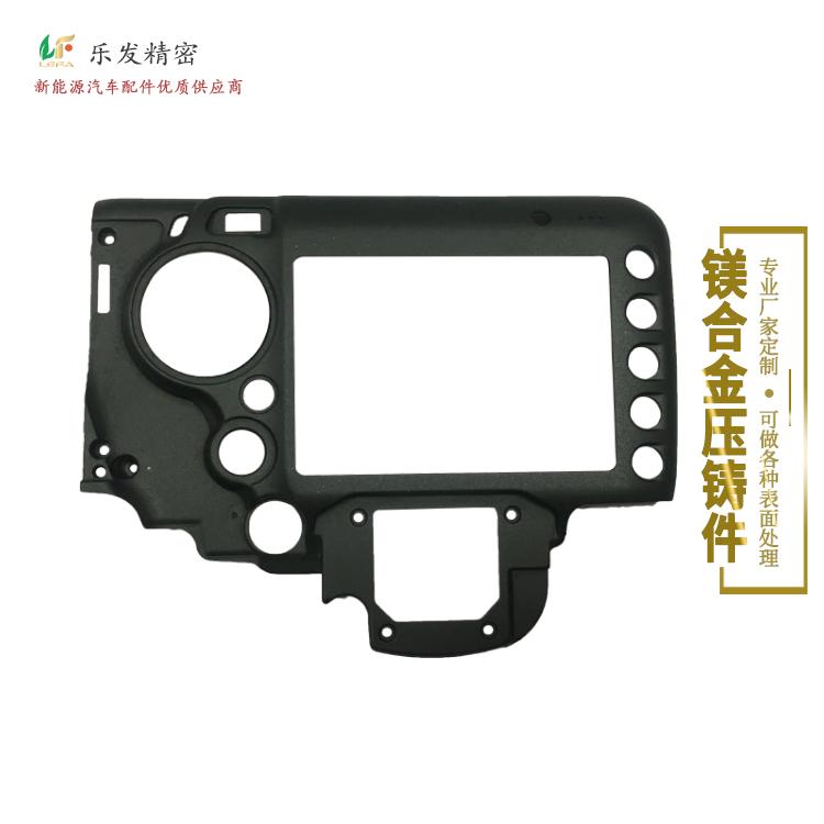 高精密镁合金压铸镁合金相机外壳配件产品可做各种表面处理