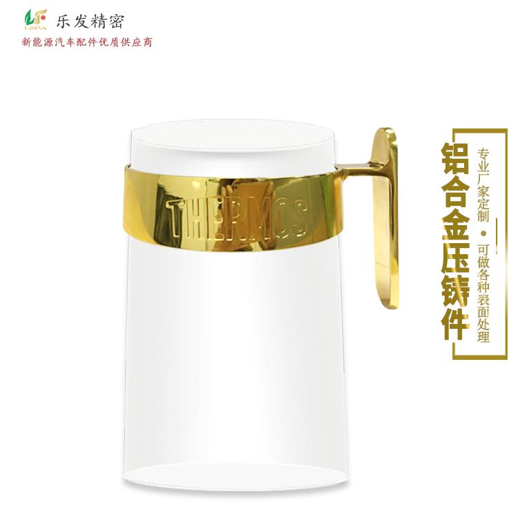 高精密压铸铝合金保温壶把手配件 东莞工厂专业压铸 来图来样定制