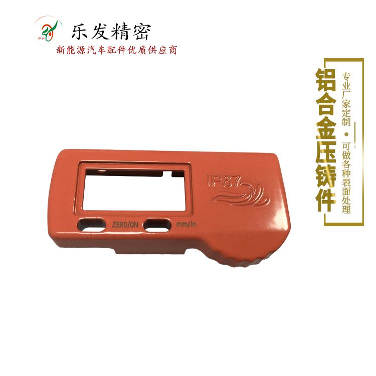 高精密铝合金压铸 数显卡尺面板配件定制各种规格各种颜色