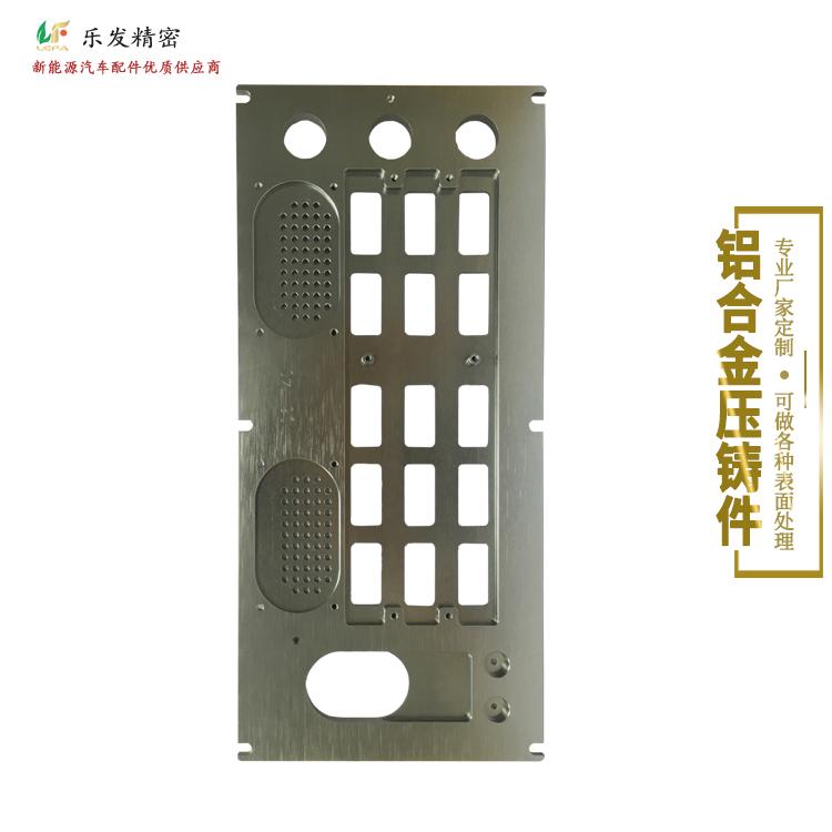 精密铝合金压铸件机械外壳配件CNC电脑锣加工无砂孔无水纹