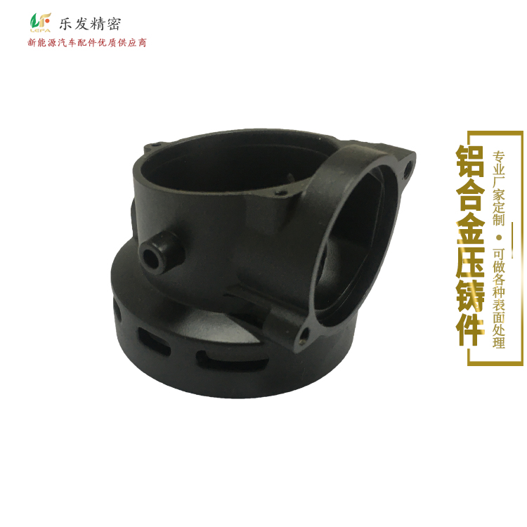 铝合金机械配件 氧化电镀喷漆cnc各种压铸后加工精密压铸