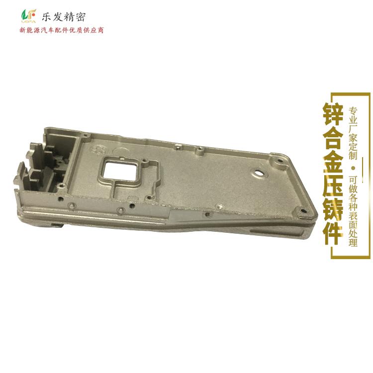锌合金对讲机外壳配件 精密锌合金压铸零件按要求定制样式
