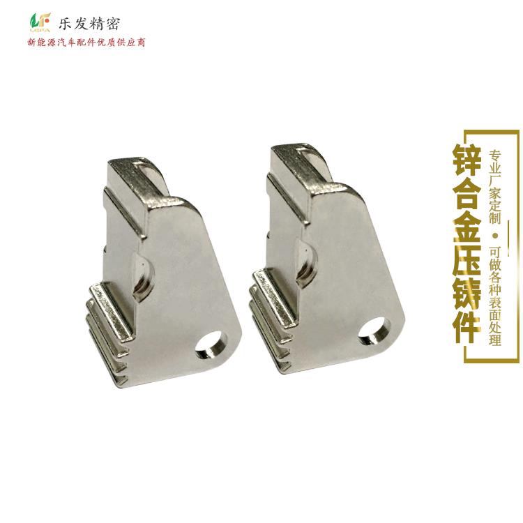 精密锌合金压铸 锌合金机械小配件定做高要求品质保障