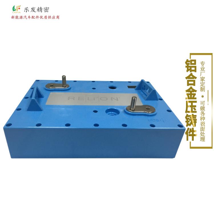 高精密铝合金电器盒子压铸件 可来图来样开模定制各种配件