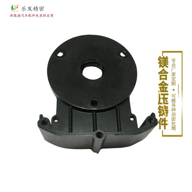 镁合金高精密压铸 镁合金机械配件压铸加工来图来样定制