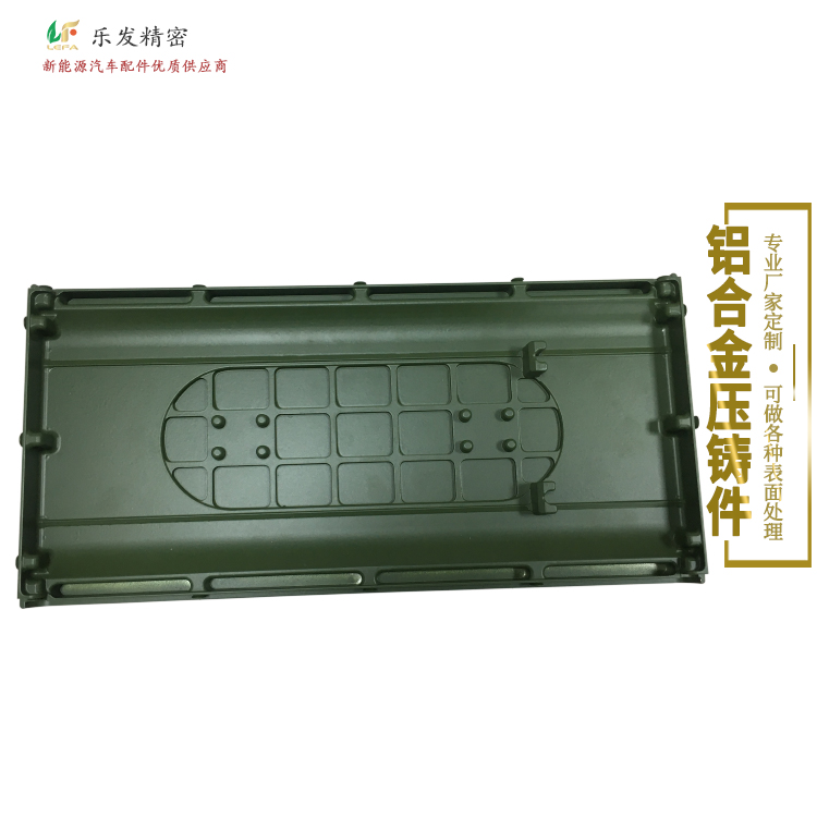 铝合金高精密压铸 铝合金外壳配件承接各种样式压铸配件