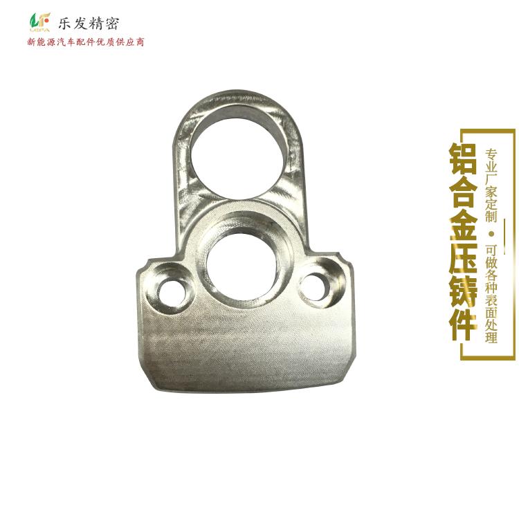 铝合金机械小配件机械五金加工 高精密铝合金压铸