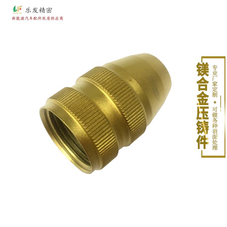 镁合金机械配件 精密镁合金压铸小配件高品质喷涂氧化加工