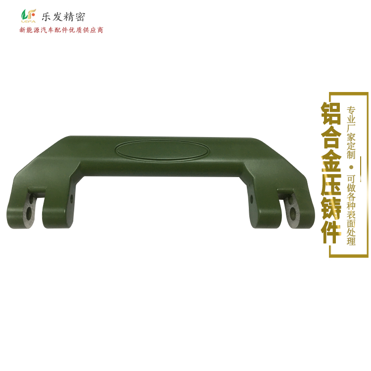铝合金把手配件 高精密铝合金压铸件可做各种表面处理