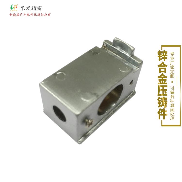 锌合金压铸件 产品密度均匀不易断裂无砂孔来图来样定制