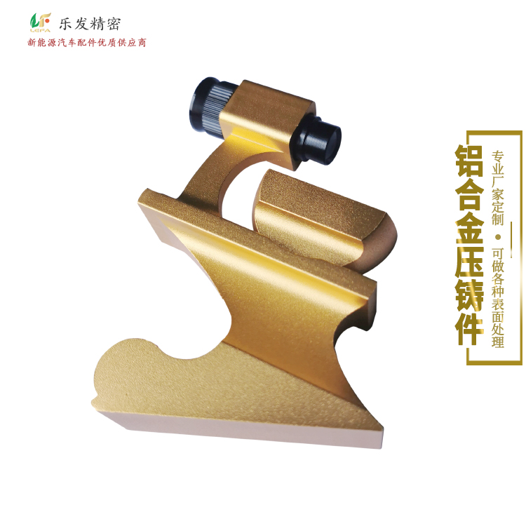 铝合金医疗精密配件 铝合金压铸厂商 可做各种表面处理