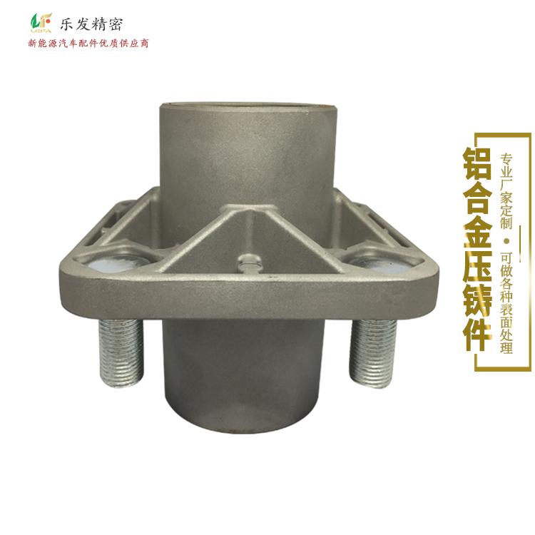 铝合金汽车轴承底座 高精密铝合金压铸各种样式 密度均匀