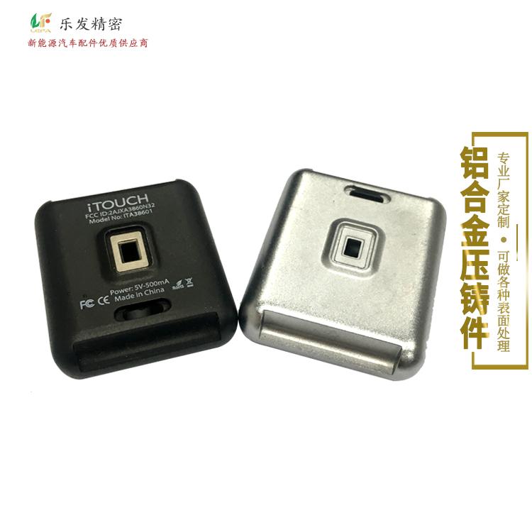 铝合金手表外壳配件 高精密铝合金压铸 各种规格无砂孔