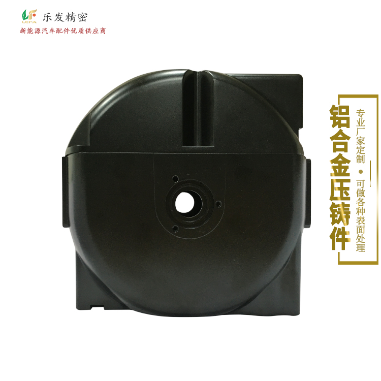 铝合金机械马达外壳 专业压铸各种规格铝合金压铸产品