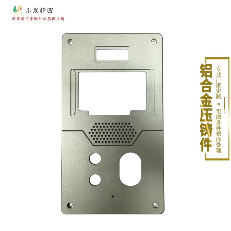 铝合金电子器械外壳配件 铝合金压铸 大量供应率合计压铸件
