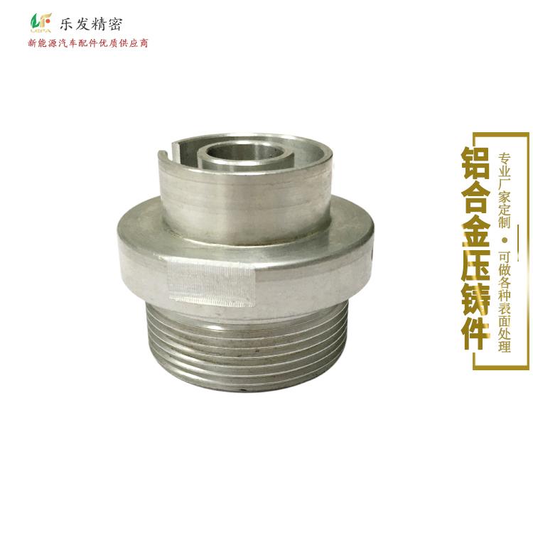 铝合金压铸件精密机械配件 各种表面处理CNC电脑锣精密加工