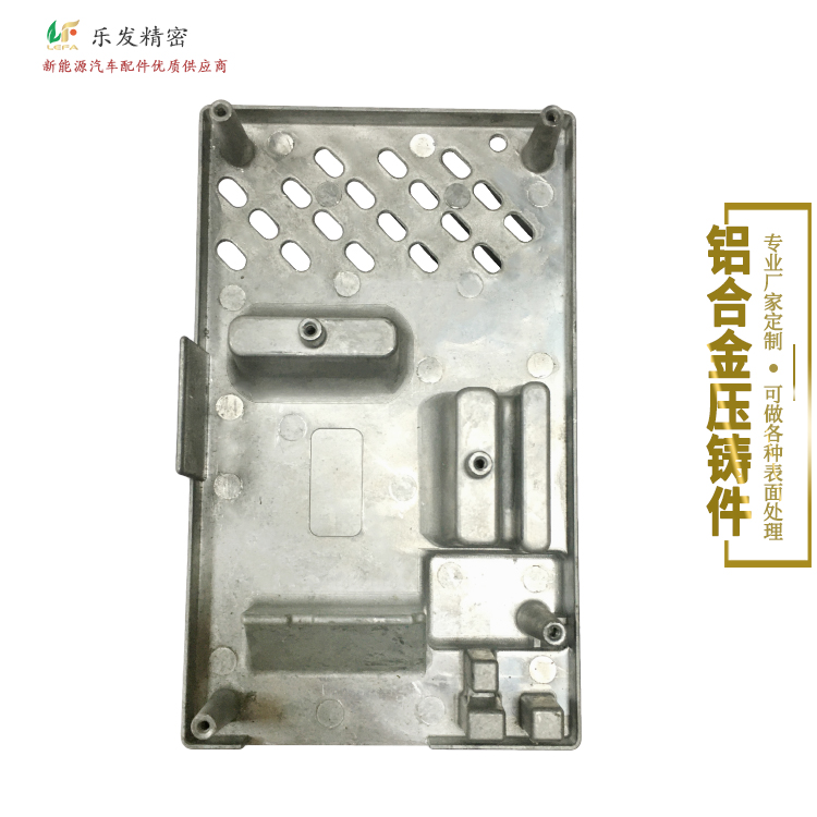 铝合金压铸 新能源汽车散热器配件 多种规格散热器开模定制