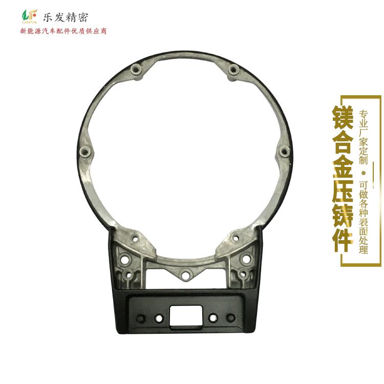 镁合金压铸 机械配件CNC精密电脑锣 专注镁合金压铸模具设计