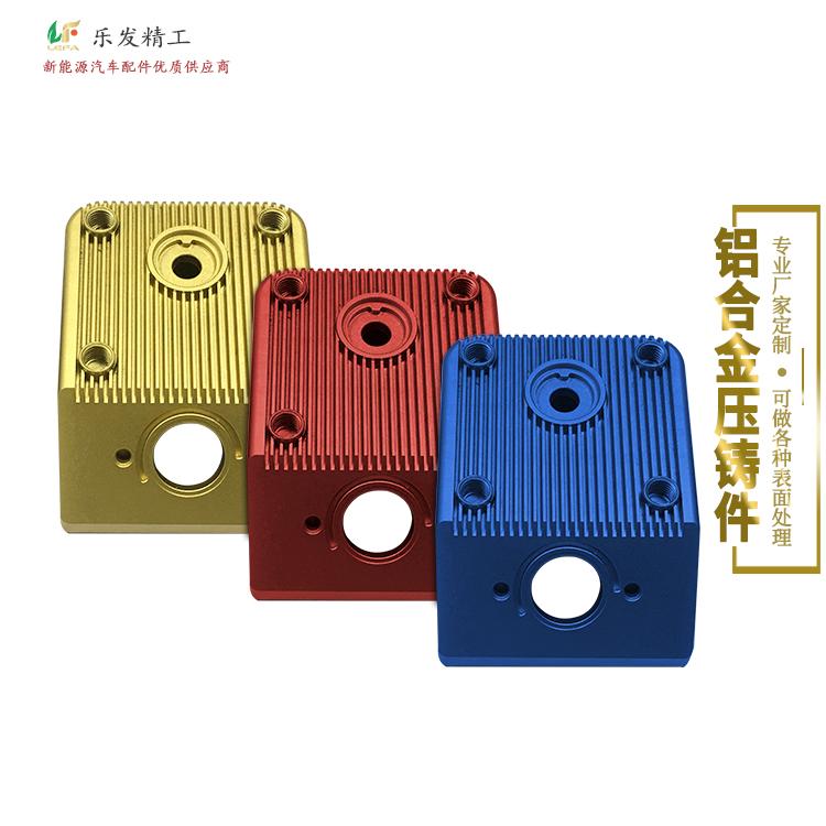 数码相机外壳配件 高精密铝合金压铸生产抛光电镀氧化cnc加工定制