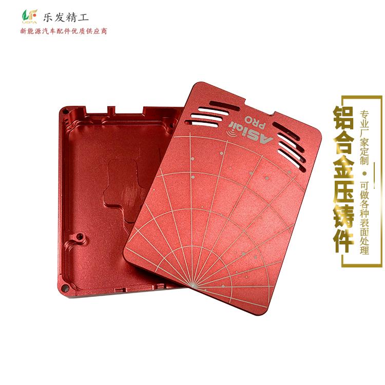 精密铝合金压铸 电器外壳氧化环保铝合金配件可定制大量生产供应
