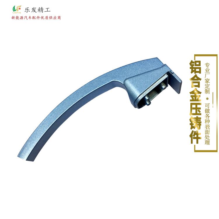 铝合金压铸阳极氧化件 电镀各种颜色无色差高精度来图来样定制