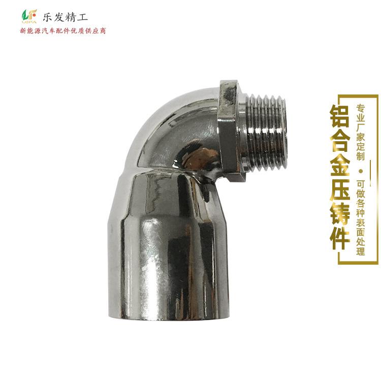 铝合金机械连接配件承接头转接头高精密压铸件来图来样开模量产