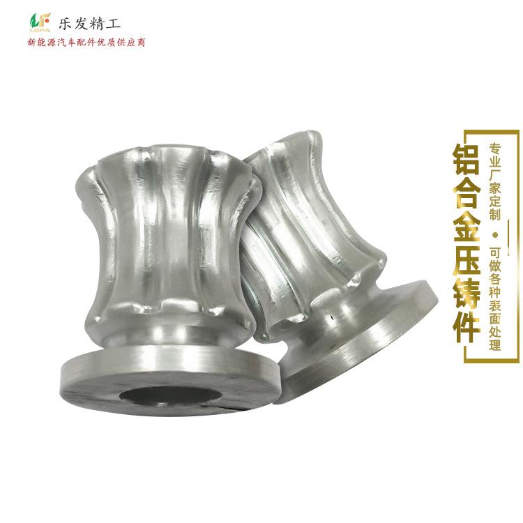 铝合金机械配件 高精密压铸件抛光电镀新能源汽车配件优质供应商