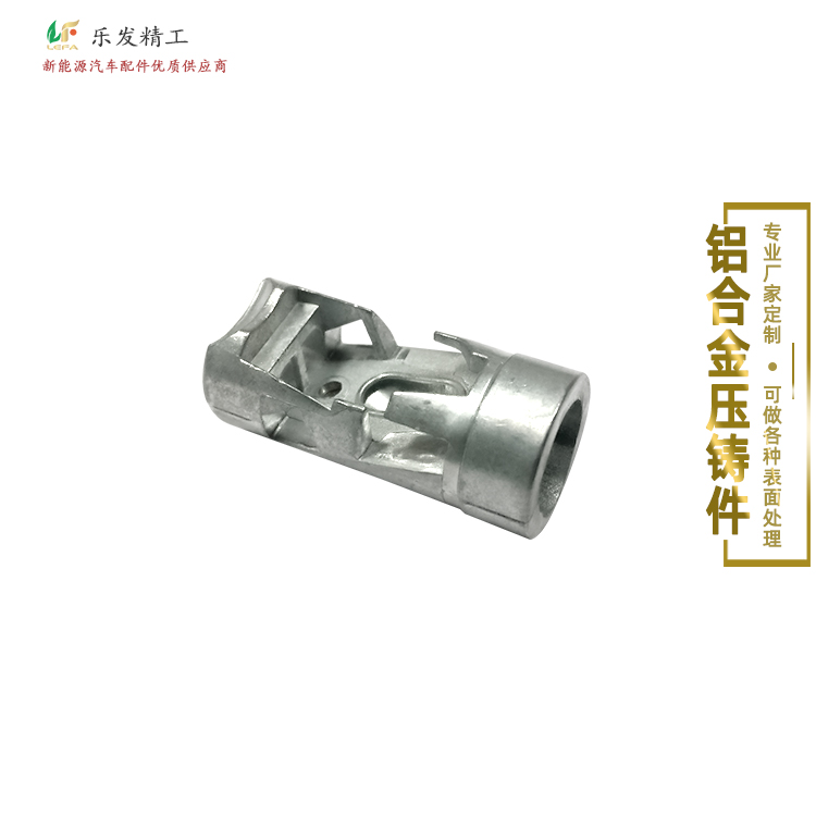 铝合金压铸 精密机械配件 东莞铝合金压铸厂直销多规格多颜色定制