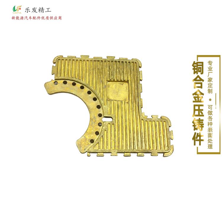 黄铜压铸 来图来样定制打样开模量产 高精密铜机械配件加工成品件
