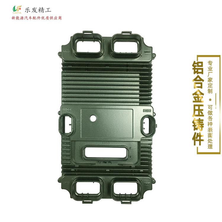 铝合金机械外壳配件 高精密压铸东莞铝合金压铸厂来图来样定制