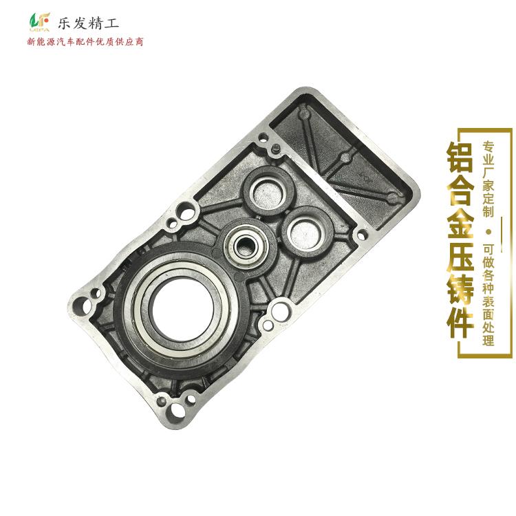 铝合金电子外壳配件 高精密铝合金配件 来图来样模具设计批量定做