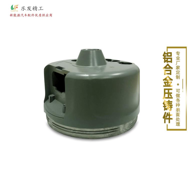 铝合金机械配件高精密压铸厂家可定做各种规格配件阳极氧化处理