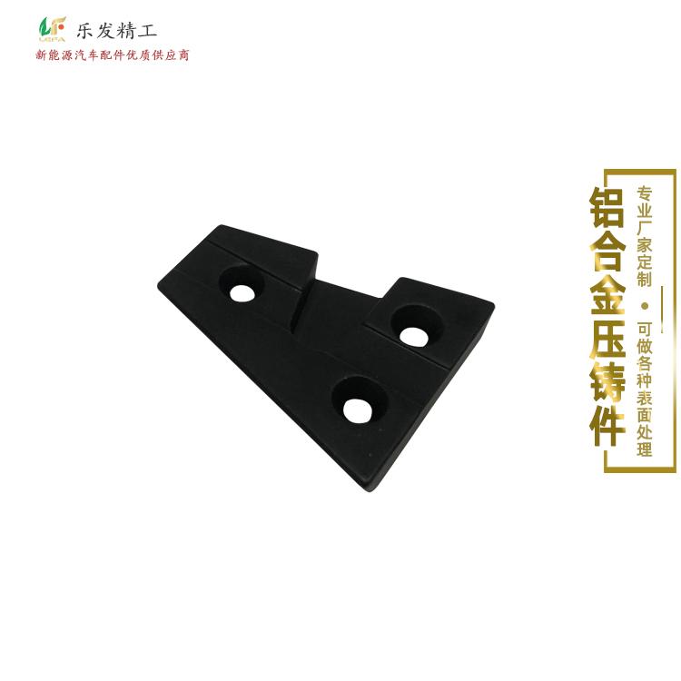 铝合金压铸精密件 机械配件连接件 厂家定制可氧化各种颜色